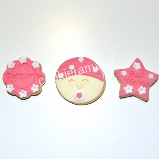 μπισκότα για νεογέννητο
