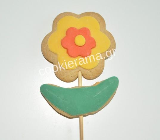 μπισκότο λουλούδι
