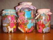 βαζάκια με μπισκότα