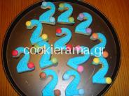 μπισκότα αριθμοί